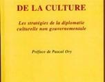 Culture et intérêts stratégiques