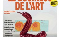 Le business de l'art